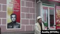Советлар каһарманы Аметхан Солтанны искә алу чарасы