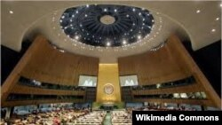 USA, Hall is also the venue of the UN General Assembly
