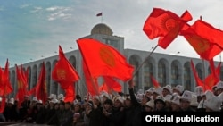 Кыргызстандын Туу күнүндө.