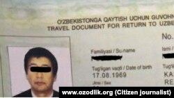«Сертификат на возвращение на родину» гражданина Узбекистана.