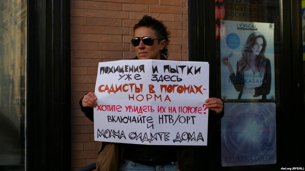 Сексуальный беспредел в россии