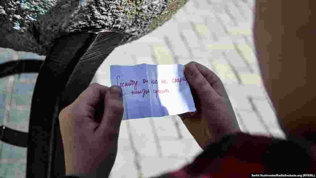 Писанка, в яку кожен охочий міг написати побажання для іншої людини.І прочитати побажання від когось