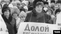 Россияне привыкли преодолевать трудности. Возможно, в ближайшем будущем это умение опять пригодится