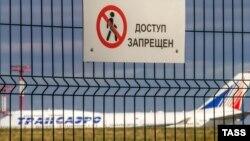 """Полеты """"Трансаэро"""" были полностью остановлены в ночь с 25 на 26 октября"""
