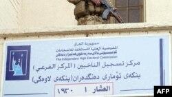 مركز إنتخابي في العشار بمدينة البصرة في إنتخابات 2010