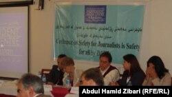 جانب من مؤتمر سلامة الصحفيين في اربيل