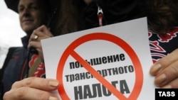 Акция протеста автомобилистов против повышения таможенных пошлин, транспортного налога и введения нового технического регламента.