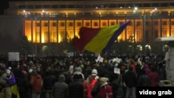 Anticorruption Protests Continue In Romania.