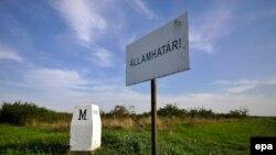 Mađarsko-rumunska granica