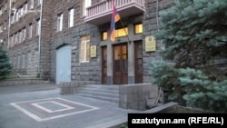 Armenia -- The main entrance to the National Security Service building in Yerevan.