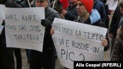 Protestul simpatizanţilor PAS şi PPDA de la ANRE