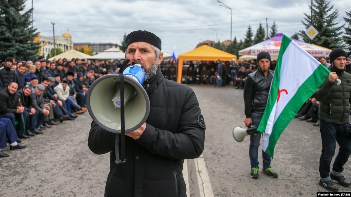 What is happening in Ingushetia now? 38
