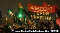 Шествие украинских националистов в Киеве, 1 января 2015 года