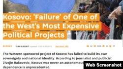 """""""Kosovo: 'Neuspeh' jednog od najskupljeg političkog projekta Zapada"""", naslov u tekstu o Kosovu na Sputnjikovoj engleskoj internet stranici"""