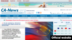 """ca-news.org вебсайтының """"Қазақстанда бұғатталдық"""" деген ақпараты көрсетілген шеттен ашылған бас бетінің скриншоты"""