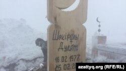Могила Дулата Агадила в поселке Талапкер Акмолинской области. 27 февраля 2020 года.