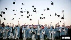 جشن فارغالتحصیلی دانشجویان دانشگاه تهران.
