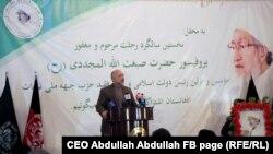 حنیف اتمر، مشاور پیشین شورای امنیت ملی