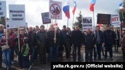 Митинг «Вместе против террора», Ялта, Крым, 8 апреля 2017 год