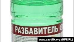 Razbavitel - bo'yoq aralashtirishda foydalaniladigan inson organizmi uchun zaharli kimyoviy suyuqlik hisoblanadi.