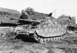Модифицированный танк Pz. IV с 75-миллиметровым орудием и бортовыми бронированными экранами