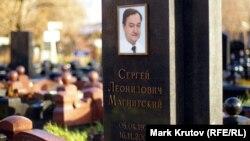 Сергей Магнитский Россияда суд қилинган илк марҳум бўлди