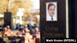 Максим Филандров - глава Russie-Libertés
