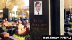 Sergey Magnitsky grave at Preobrazhenskoye cemetery, Moscow