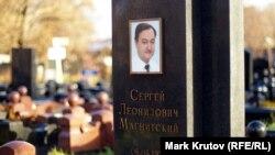 Могила адвоката Сергея Магнитского, скончавшегося в 2009 году. Москва, 16 ноября 2012 года.
