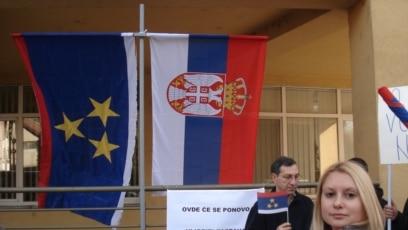 Zastava Vojvodine (levo) u Novom Sadu, arhivska fotografija