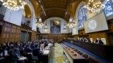 Розгляд позову України проти Росії у Міжнародному суді ООН. Гаага, 6 березня 2017 року