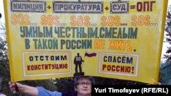 Протест против коррупции должен стать личным делом каждого, убеждены правозащитники (На фото: участница митинга против коррупции, август 2010 года)