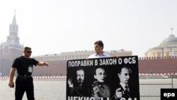Ռուսաստան – Անվտանգության ծառայության աշխատակիցը փորձում է կանխել ընդդիմադիր «Յաբլոկո» շարժման ակտիվիստի բողոքի ակցիան Կարմիր հրապարակում, Մոսկվա, 26-ը հուլիսի, 2010թ.