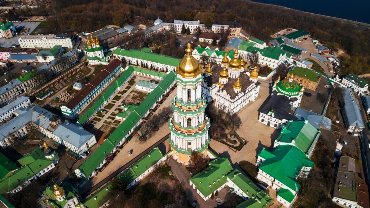 Петиция к Зеленского с требованием вывести Киево-Печерскую лавру аренды с УПЦ (МП) набрала необходимое число голосов