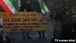 A group of Iranians protest the presence of Iranian Foreign Minister Mohammad Javad Zarif in Sweden. August 21, 2019
