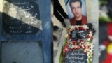 The grave of Hamidreza Derakhshandeh who executed after being accused of killing a cleric in the city of Kazeoun.