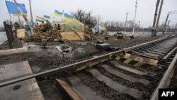 Блокада железной дороги на Донбасс, 23 февраля 2017 г.