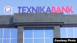 Texnikabank