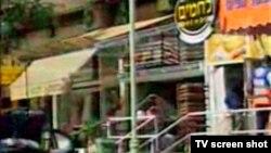 В израильском курортном городе Эйлат в результате взрыва погибли три человека, двое ранены