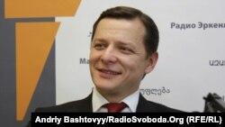 Олег Ляшко, архівне фото
