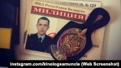 Фрагемнт поста Виктора Шарковича в инстаграме
