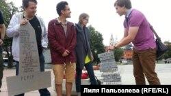 Пикет у памятника Марксу