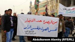 Про-Малики протести во Багдад.