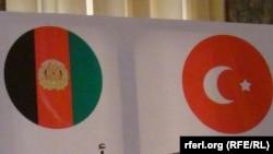 آرشیف، بیرقهای افغانستان (چپ) و ترکیه