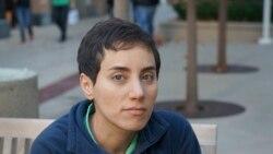 Выпускник Гарвардского, профессор Стэндфордского университета Марьям Мирзахани, 2014