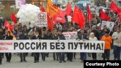 Томск. Шествие оппозиции
