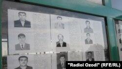 Соли 2015 акси ҷонибдорони Худойбердиев дар шаҳри Қӯрғонтеппа пайдо шуданд