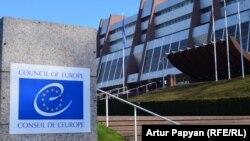 Европа шурасының Парламент ассамблеясы бинасы