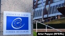 Доводы «националов» показались европейским парламентариям более весомыми: проект резолюции был утвержден 89 голосами против 10