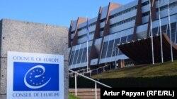 Парламентська асамблея Ради Європи (ПАРЄ)